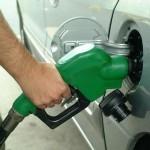 """Нова версия на Информационна система """"Контрол на горивата"""""""